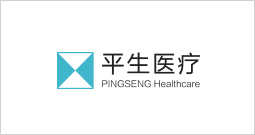 pingseng healthcare
